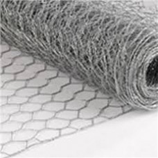 NETTING WIRE 1200 X 25 X 0.71MM P/M